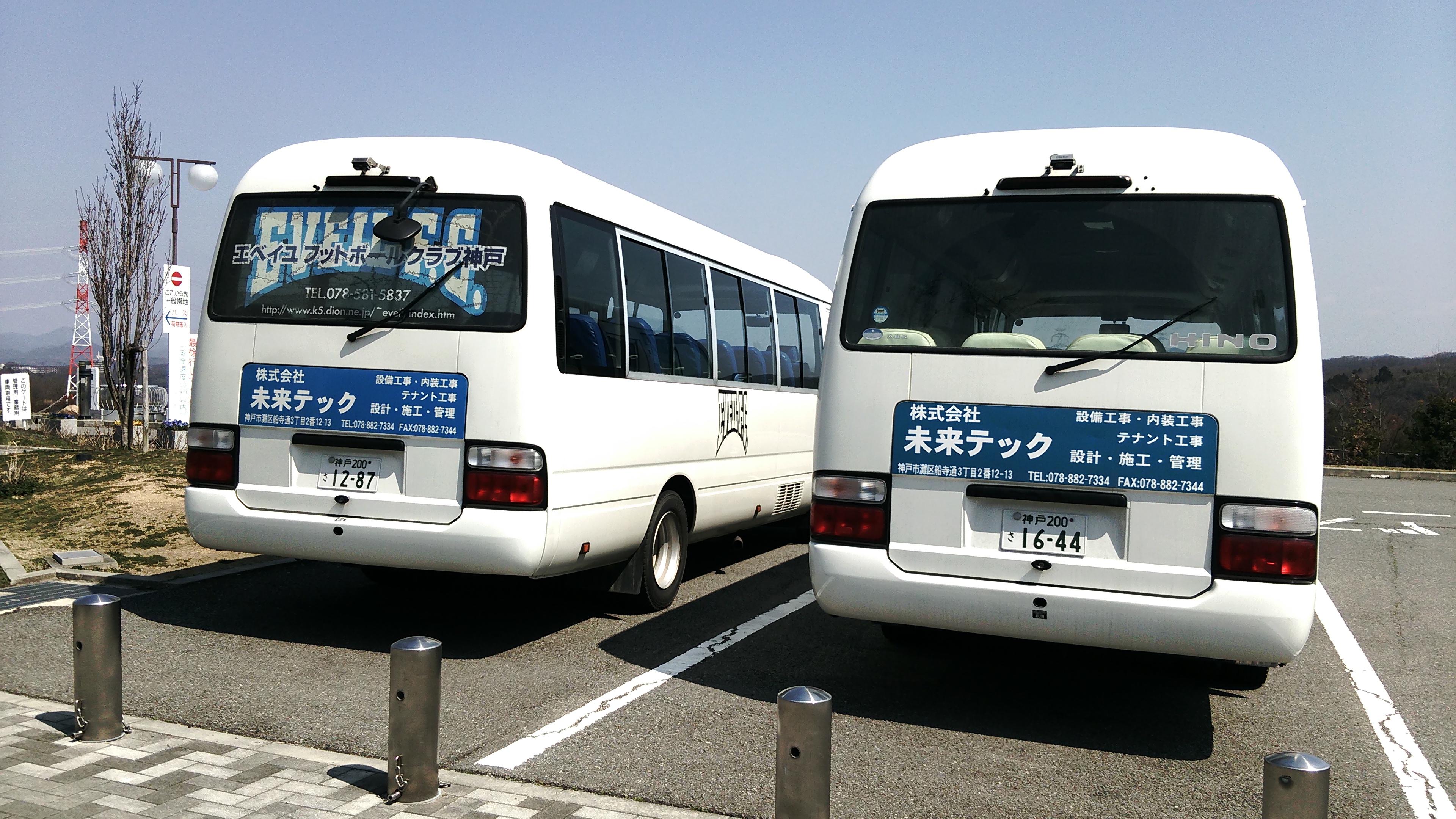 DSC_0486